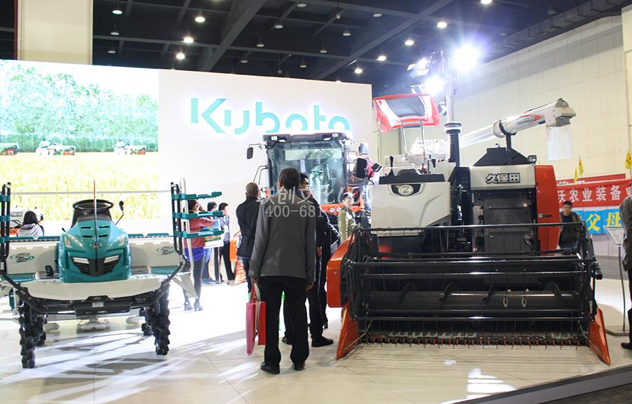 2016春季农业机械及零部件展览会